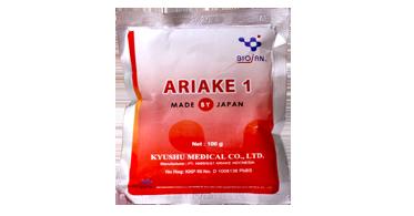ariake1small